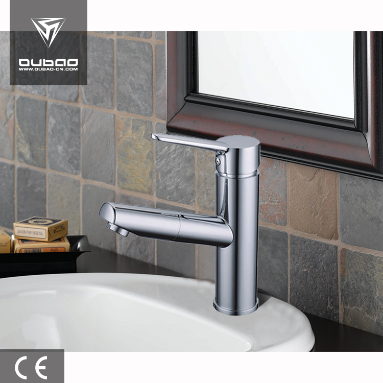Hight Quality Contracted Basin Faucets Wash Basin Mixer Tap