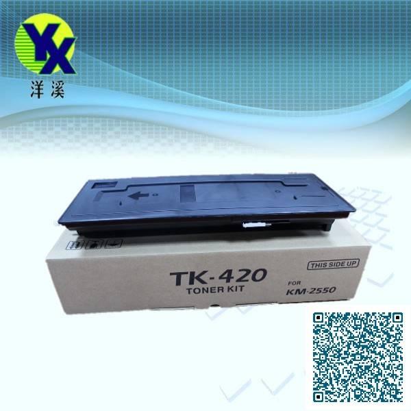 TK-420 TK420 Toner Cartridge for Kyocera KM2550 - Manufacturer