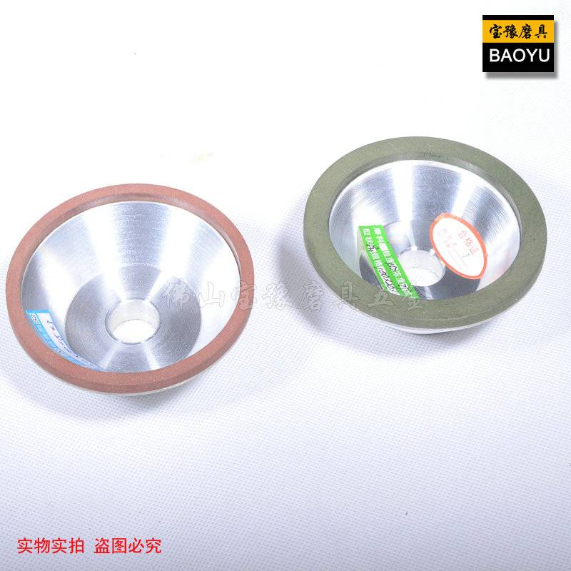 Bowl-shaped diamond CBN grinding wheel factory direct, wholesale custom manufacturers specializing i