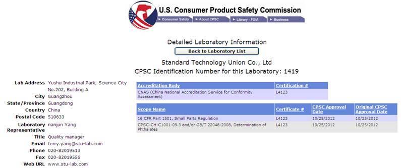 Sell CE-EMC /LVD,ROHS 2.0,GS,SONCAP,SAA,SASO,INMETRO,KC,NOM certification
