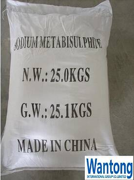 Sodium Metabisulphite Food Grade 97%min