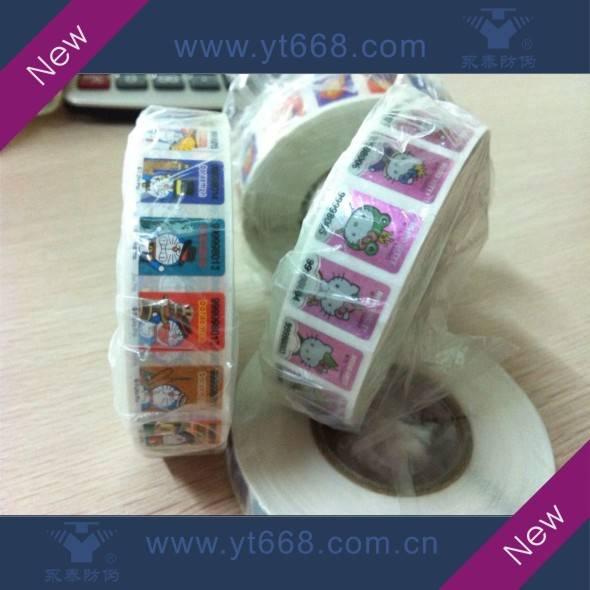 hot stamping hologram label printing