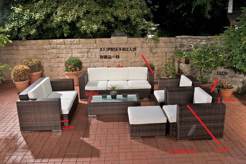 outdoor /wicker hotel furniture.garden /patio furniture