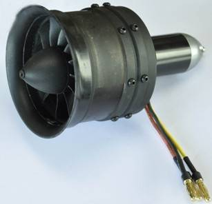70mm brushless motor (10 leaf blade)