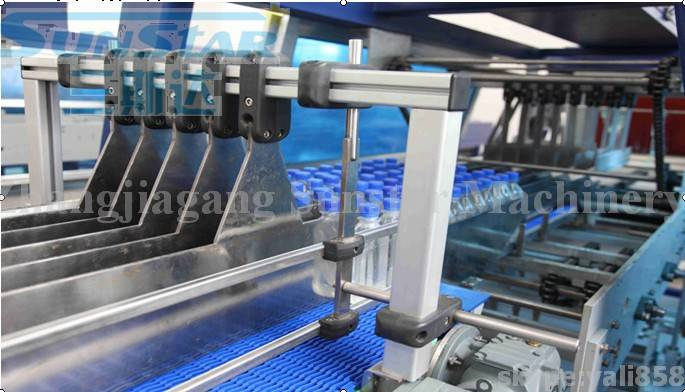 High Speed Film Wrapping Machine/Wrapper 45packages/m