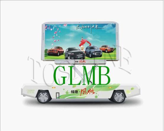 trailer advertising