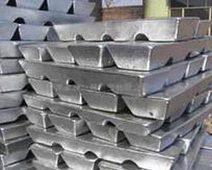 sell lead ingot,metal ingots
