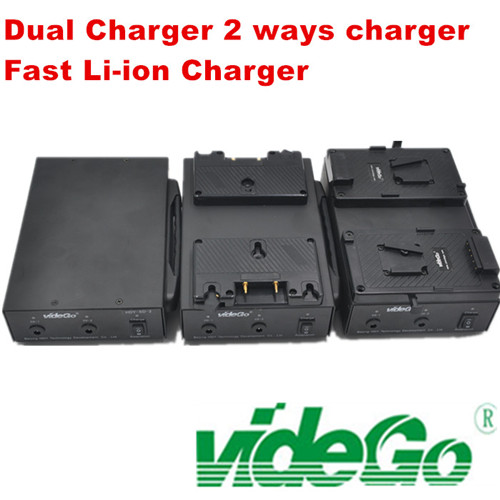 videGo Quick Charger, dual charger, 2-way charger, 4-way charger, quad charger.