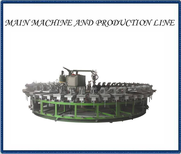 Double/Single Density Shoe Sole PU Pouring Machine