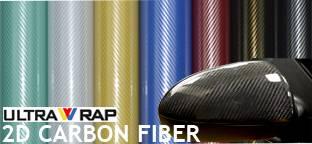 Ultrawrap 2D carbon fiber vinyl with bubble free