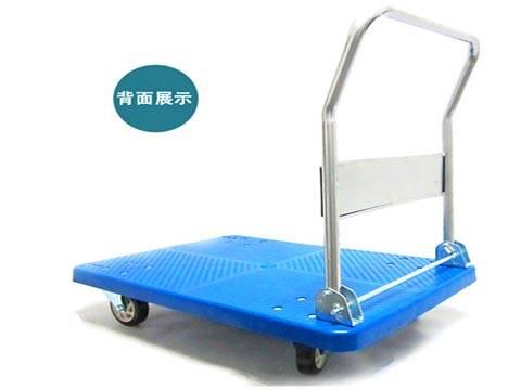 High Quality Handle Folding Platform Trolley
