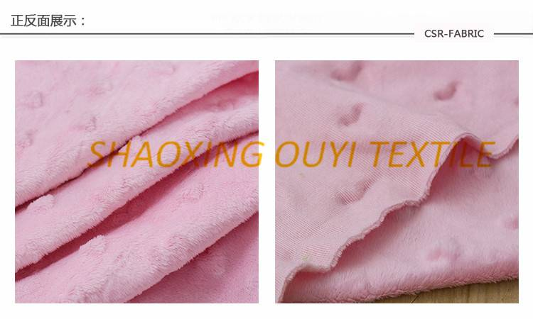 100% polyester knitted microvelboa fabric with bubble finishing