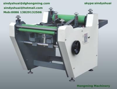 HM-600C Hard Cover Machine
