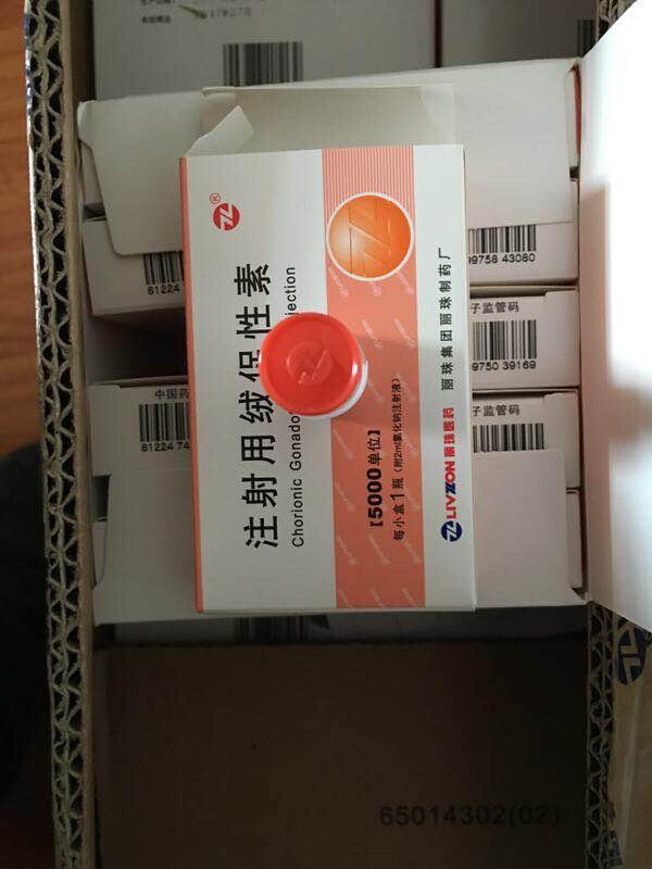 best price,best quality HCG 5000iu vial, HCG 2000iu vial