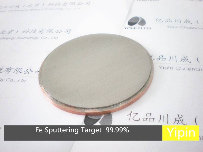 Fe Iron Sputtering Target 99.99% Coating Materials