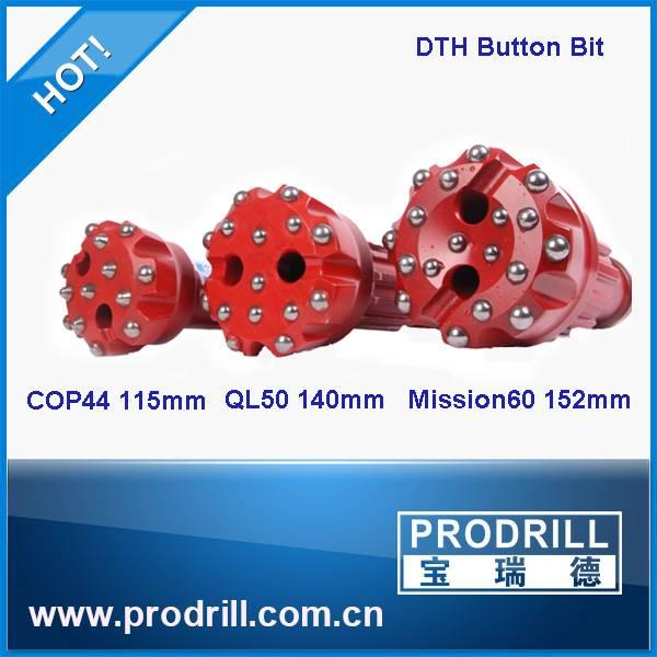Wholesale tungsten carbide drilling dth bit