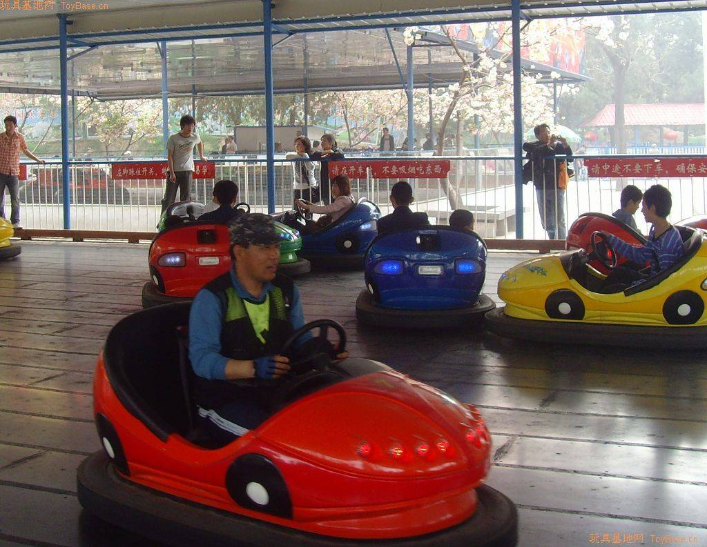 ground grip bumper car