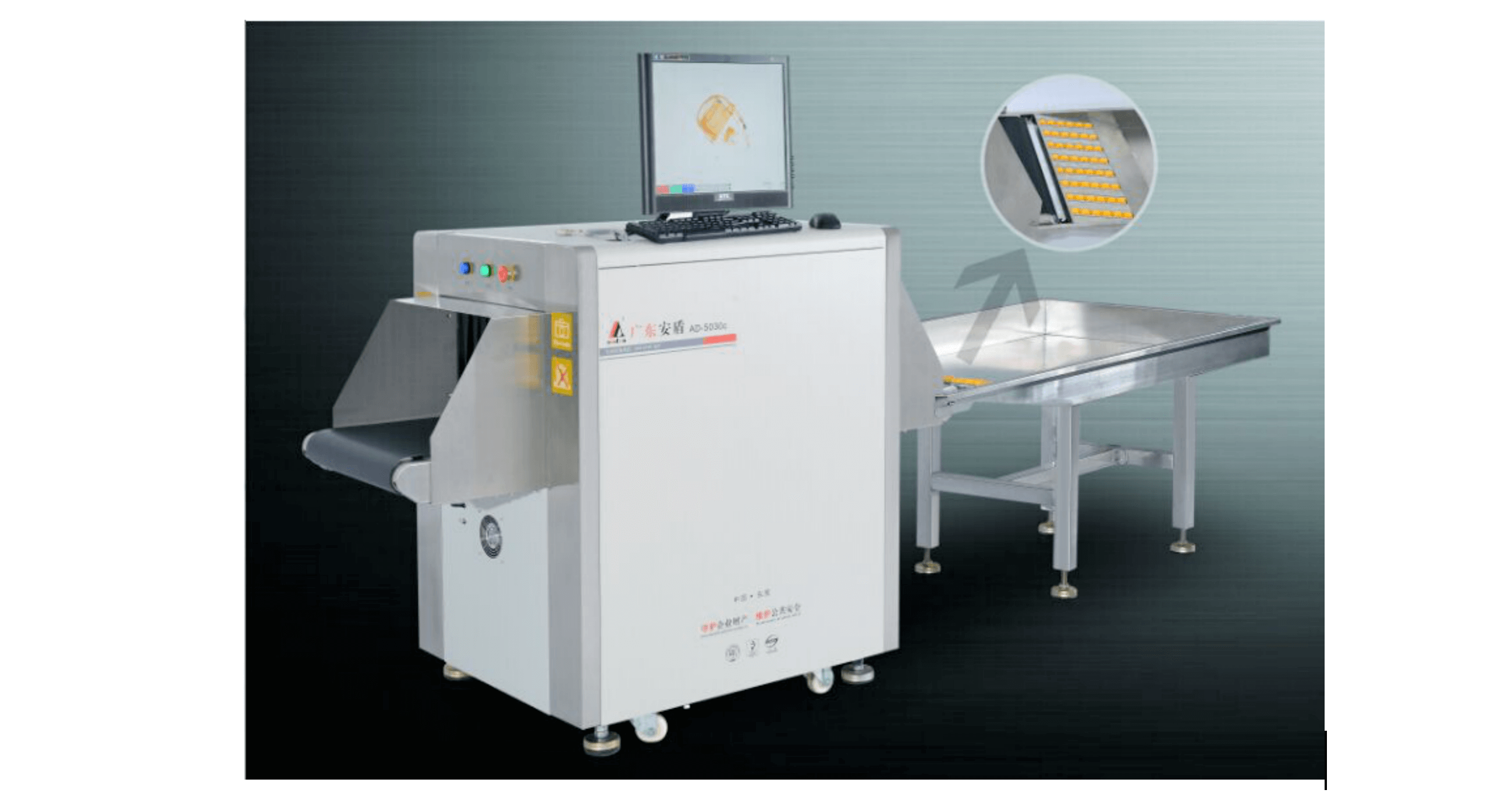 AD-5030 Desktop integrated X-ray security inspection equipment