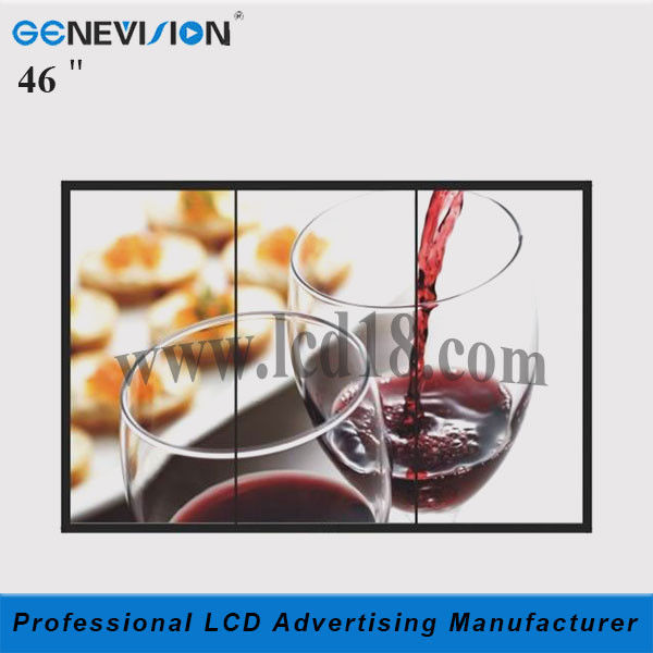 46inch Narrow BezeL DID Video Wall Digital Signage Advertising Display