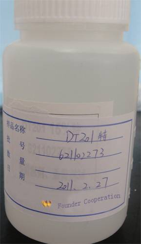 Sell for Dry Strength Agent