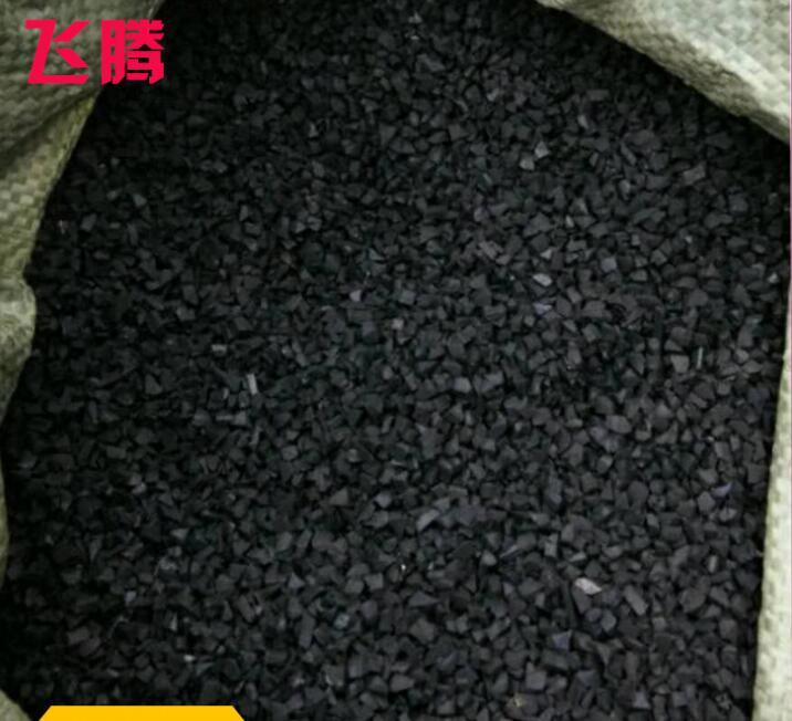 Tyre recycled SBR granules