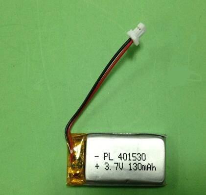 Polymer battery