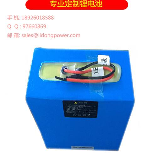 Rechargeable Lithium Ion Batteries 12V 240Ah Battery