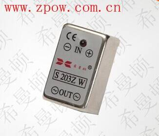 Ximandun solid state relay Single phase AC S203ZW 220VDC 3A