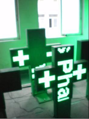 Pharmacy Cross Display (60 Cross)