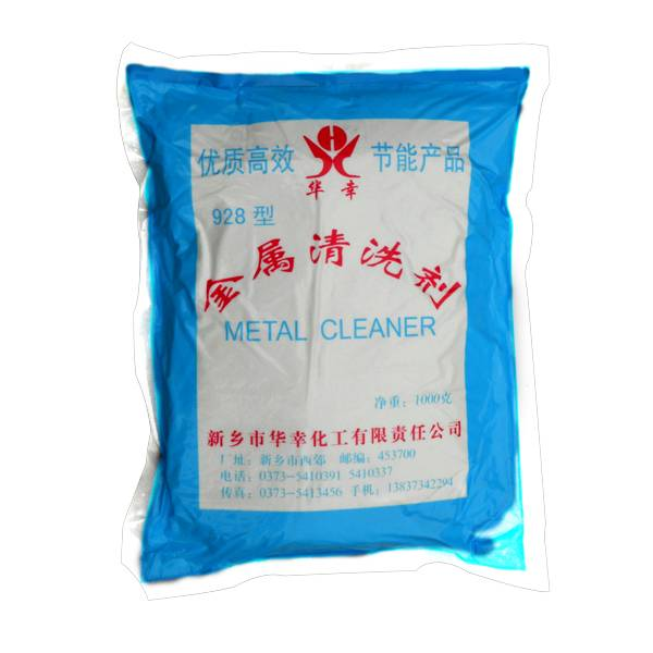 Metal Cleaner (Powedery, Water-based type)