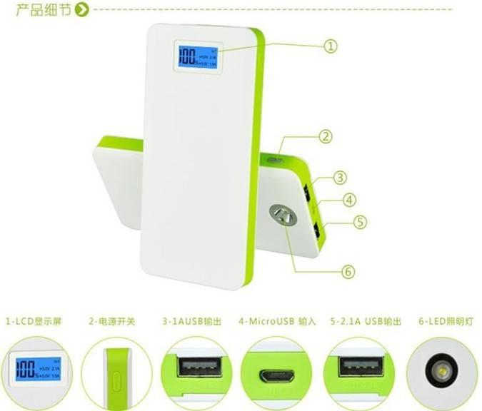 11000Mah power bank for Ipad