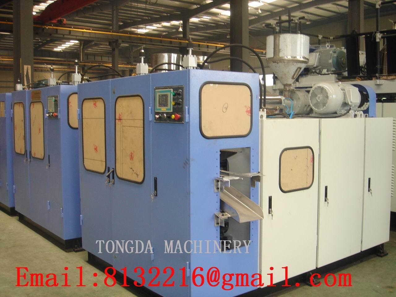 BLOW MOLDING MACHINE,BLOW MOULDING MACHINE(10ML-5L)