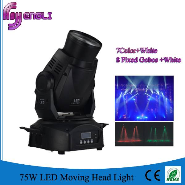 led 75w Beam moving head stage &disco effect lighting(HL-013BM)