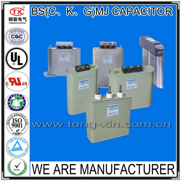 2014 Best Seller Small Dielectric Loss and Good Quality BS/C/K/GMJ Low Voltage Shunt Capacitor