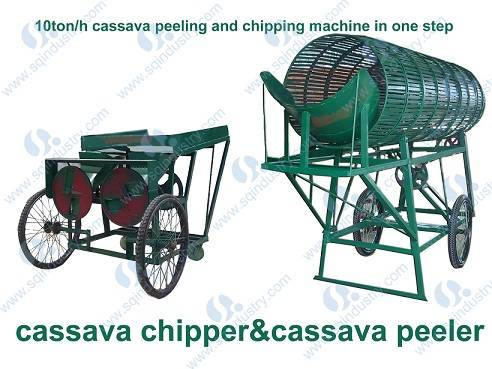 10ton/h cassava peeler and chipper(Model:SQPC-10)