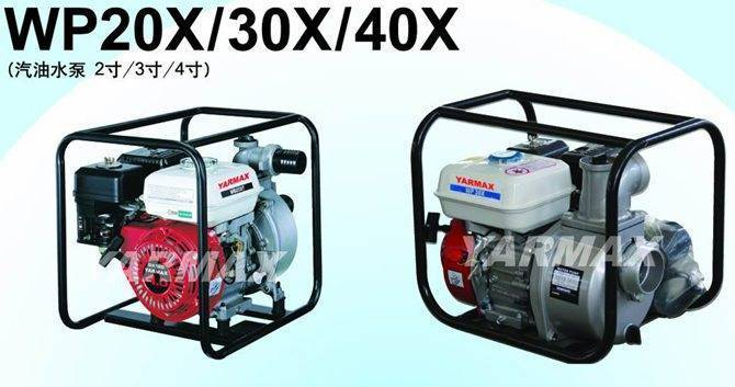 WP20X/30X/40X Gasoline Pump