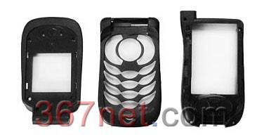 Cell Phone Housing for Nextel i455