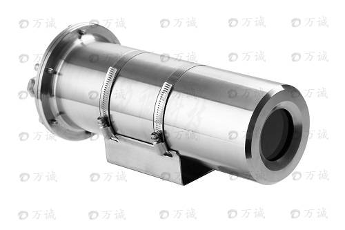 supplier of explosion proof camera housing