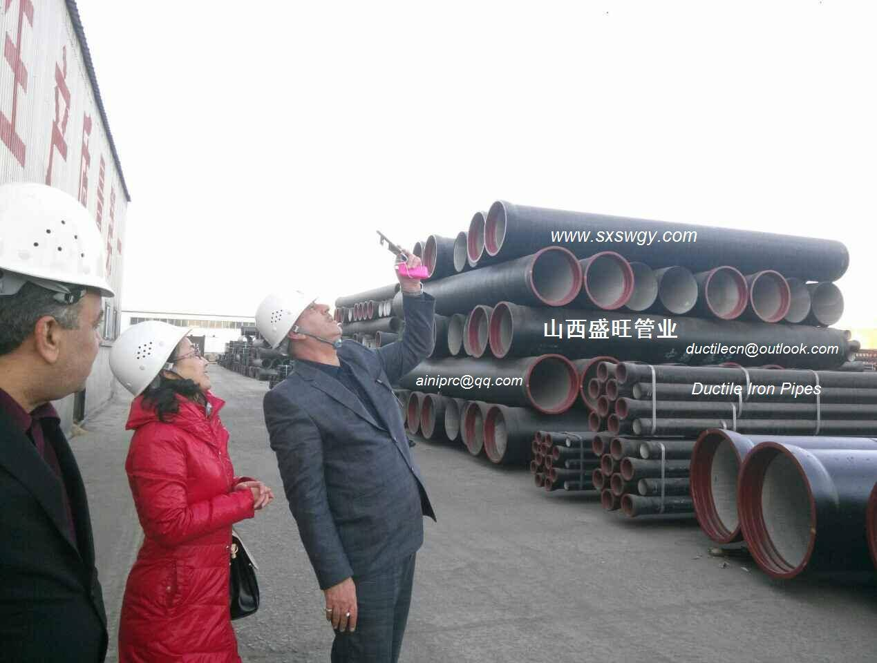 Ductile Iron Pipe Manufacturer in China