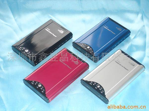 supply with 2.5/3.5 inch HDD player
