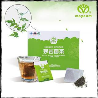 Sell moyeam herbal teabags for anti-adipose, detox and anti-constipation