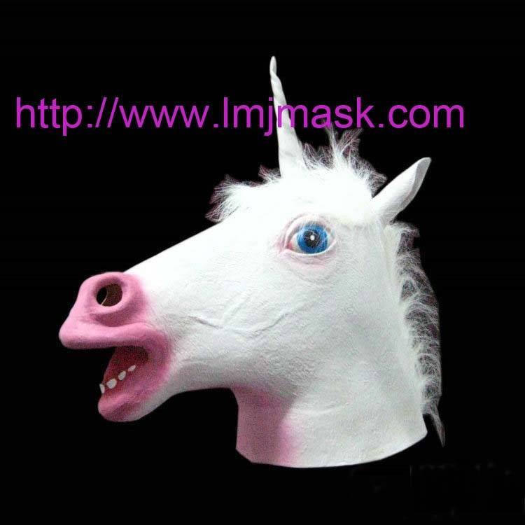 Gangnam style horse mask