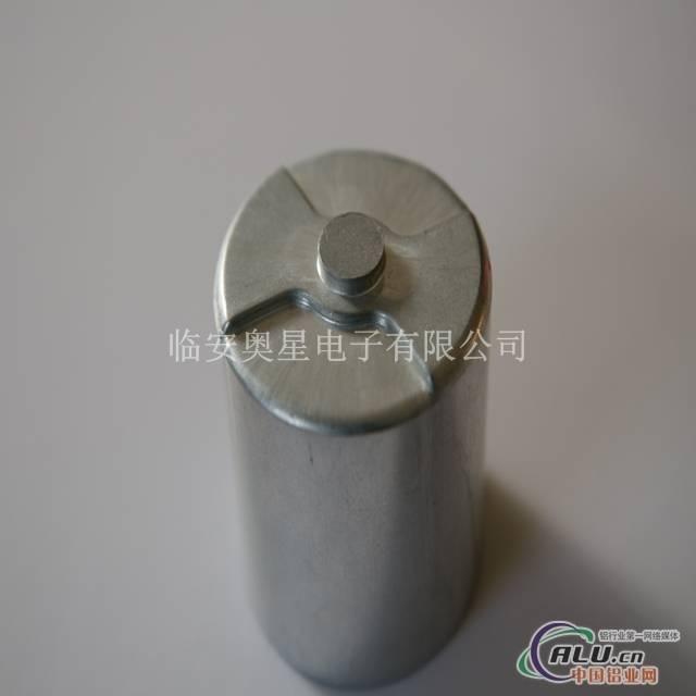 super capacitor aluminum can