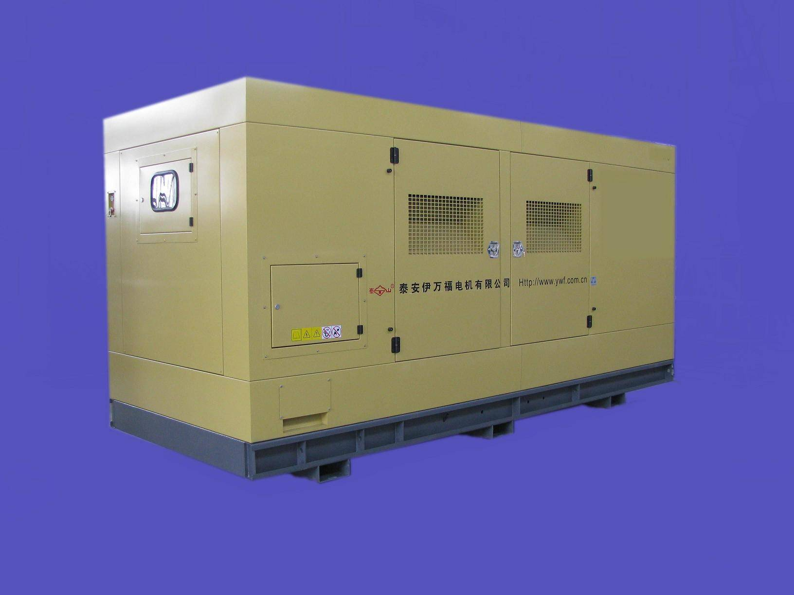 Slient generators