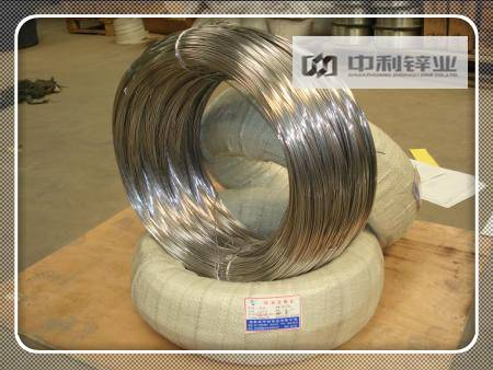 sell alumnium wire