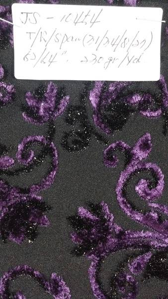 ALL KINDS OF KNITTED FABRIC