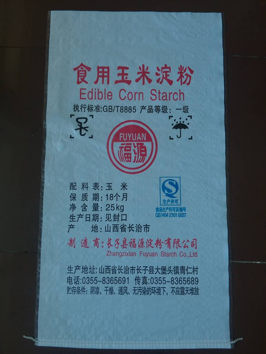 sell corn starch packaging bag