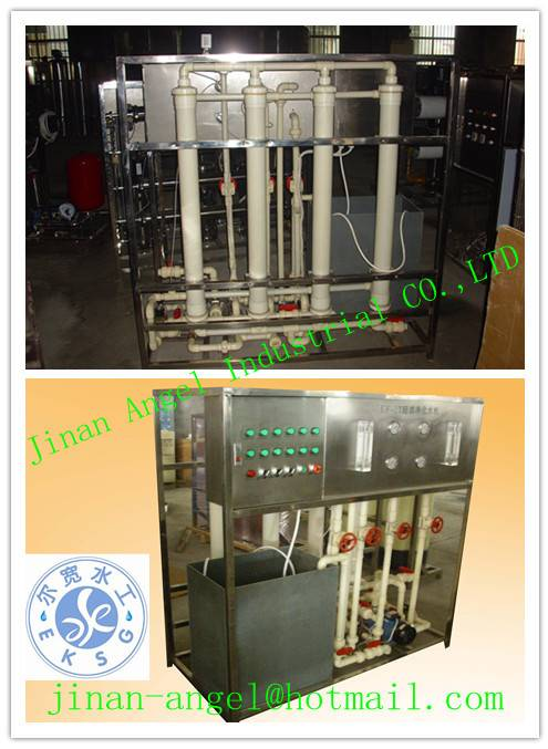 2T/H ultrafiltration water treatment equipment