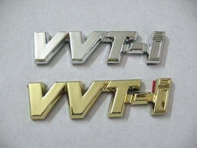 Toyota car emblem car logo chromed auto emblem