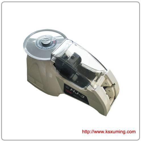 HJ-3 Automatic Tape Dispenser